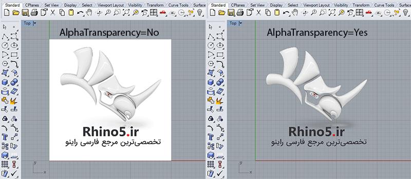 گزینه AlphaTransparency در دستور Pictureframe راینو
