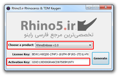 فعاللسازی پلاگین RhinoEmboss
