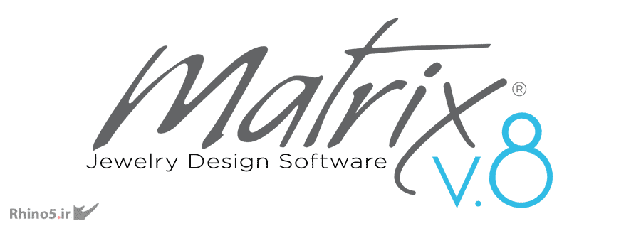 نرم افزار طراحی جواهرات Matrix