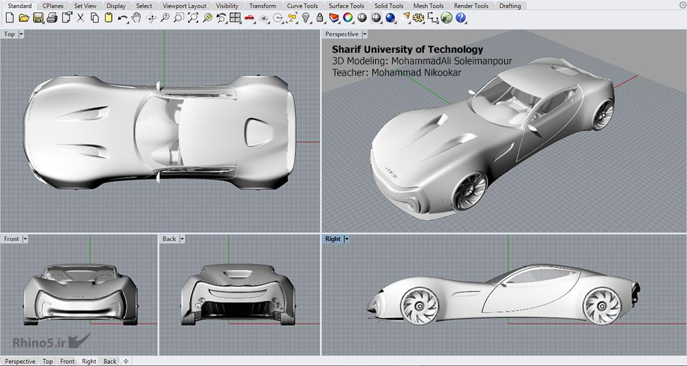 پروژه درس طراحی به کمک کامپیوتر 2 (راینو) - دانشجو: محمدعلی سلیمانپور