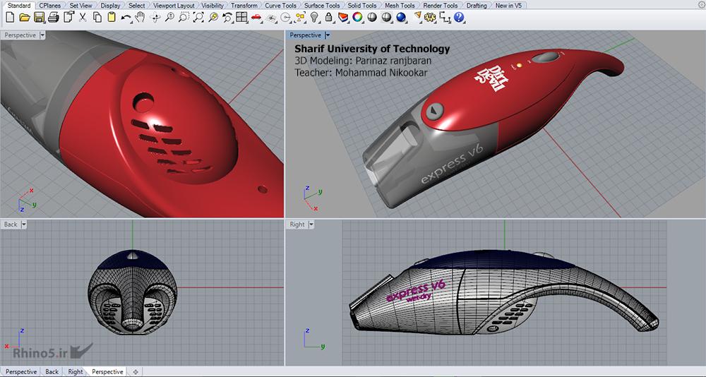 پروژه درس طراحی به کمک کامپیوتر 2 (راینو) - دانشجو: پریناز رنجبران