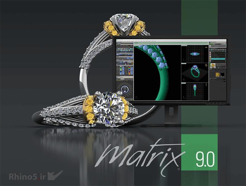 دانلود ماتریکس 9